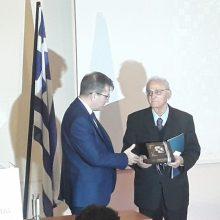 Πανεπιστήμιο Δυτικής Μακεδονίας   Επετειακός Εορτασμός των Τριών Ιεραρχών – Τιμήθηκε ο πρώτος Πρόεδρος της Διοικούσας Επιτροπής του Πανεπιστημίου Δυτικής Μακεδονίας και Ομότιμος Καθηγητής του Πανεπιστημίου Ιωαννίνων κ. Χρήστος Μασσαλάς