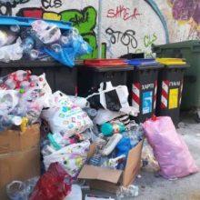 kozan.gr: Κοζάνη: Αυτή είναι η τραγική κατάσταση, από διάφορα σημεία της Κοζάνης, με τους κάδους ανακύκλωσης (Φωτογραφίες)