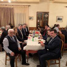 kozan.gr: Οι «Ερατυρείς» της Κοζάνης έκοψαν, το βράδυ του Σαββάτου 1 Φεβρουαρίου, την πρωτοχρονιάτικη πίτα τους (Βίντεο & Φωτογραφίες)