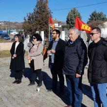 kozan.gr: Η Τομεακή Επιτροπή Κοζάνης του ΚΚΕ τίμησε, το πρωί της Κυριακής 2/2, τους 45 αγωνιστές της Εθνικής Αντίστασης που εκτελέστηκαν από τα ναζιστικά στρατεύματα κατοχής στα Νταμάρια, στην Παναγιά Κοζάνης (Bίντεο & Φωτογραφίες)