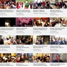 kozan.gr: Σε μία ανάρτηση και μ 'ένα κλικ κι οι 26 εκδηλώσεις – γεγονότα – δράσεις του τελευταίου 48ωρου (βράδυ Παρασκευής – βράδυ Κυριακής) που κάλυψε, άμεσα, το kozan.gr, σε Κοζάνη & Πτολεμαΐδα