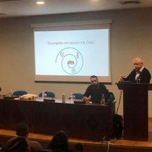 Συνεργασία της Περιφέρειας Δυτικής Μακεδονίας με το ΔΙΑΖΩΜΑ για την αξιοποίηση της ΟΧΕ των λιμνών