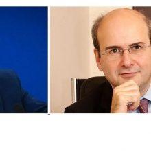 kozan.gr: Χύτρα ειδήσεων: Μαζί με τον Κ. Χατζηδάκη ενδεχομένως κι ο Α. Γεωργιάδης στην Κοζάνη, το μεσημέρι – προς απόγευμα, του Σαββάτου 8/2, σε εκδήλωση διαβούλευσης που θα γίνει, με τη συμμετοχή και στελεχών της Παγκόσμιας Τράπεζας, για το μείζον θέμα της απολιγνιτοποίησης και γενικότερα για ενεργειακά ζητήματα