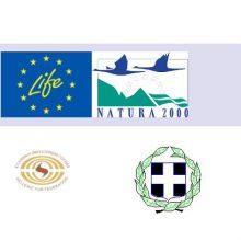 Ημερίδα ενημέρωσης για το Ευρωπαϊκό Πρόγραμμα LIFE ATIAS (LIFE18NAT/GR/000430)  στην Φλώρινα