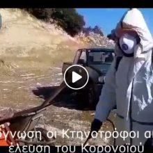 Το χιουμοριστικό βίντεο από την ομάδα του ΚΕΔΡΟΣ Ti-Vi, από το Μεταξά Σερβίων, για τον Κορωνοϊό (Βίντεο)