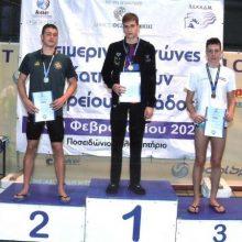 3 χρυσά και 1 χάλκινο μετάλλιο κατέκτησε ο Κοζανίτης κολυμβητής Αρίων Ζιάμπρας στο πανελλήνιο χειμερινό πρωτάθλημα παμπαίδων ΑΒ