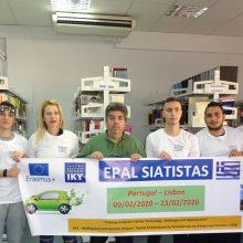 Το ΕΠΑ.Λ. Σιάτιστας στην Πορτογαλία στo πλαίσιo του Erasmus +