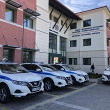 Γενική Περιφερειακή Αστυνομική Διεύθυνση Δυτικής Μακεδονίας: Δημιουργία ηλεκτρονικής διεύθυνσης (e-mail) και τηλεφωνικής γραμμής επαφής και εξυπηρέτησης του πολίτη