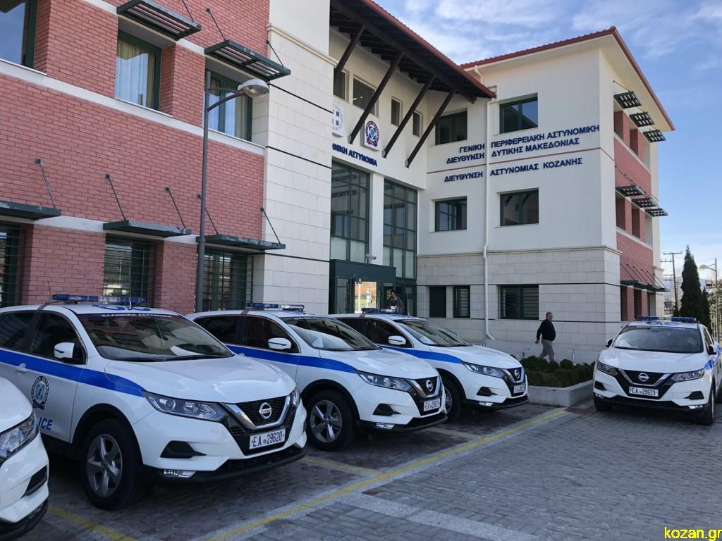 kozan.gr: Βρέθηκε και συνελήφθη ο 70χρονος οδηγός του αυτοκινήτου που παρέσυρε, το βράδυ της Παρασκευής 24/9, μια γυναίκα, σε σημείο μεταξύ Κοίλων – Νέας Καρδιάς