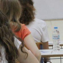 kozan.gr: Aυτά είναι τα εξεταστικά κέντρα για τη διεξαγωγή των Πανελλαδικών Εξετάσεων ΓΕΛ και ΕΠΑΛ στην Π.Ε. Κοζάνης και στην Δ. Μακεδονία