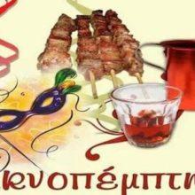 ΤΕΕ – Τμήμα Δυτικής Μακεδονίας:  Τσικνοπέμπτη 20/2,  BBQ στον αίθριο χώρο του ΤΕΕ