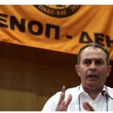 Γιώργος Αδαμίδης: Κύρτσος, συνέχεια – Ο ευρωβουλευτής της ΝΔ «ανησυχεί» για το bonus που θα πάρουν οι οικειοθελώς αποχωρούντες εργαζόμενοι της ΔΕΗ – Θα ήταν καλύτερα για εκείνον να μη μιλά όταν οι εφημερίδες του, στοίχισαν στο Ελληνικό Δημόσιο μερικά εκατομμύρια ευρώ