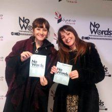 """Πτολεμαΐδα: Ολοκληρώθηκε μέσα στο Σαββατοκύριακο το 2ο διεθνές φεστιβάλ ταινιών μικρού μήκους δίχως διάλογο """"No Words"""" (Φωτογραφίες & Βίντεο)"""