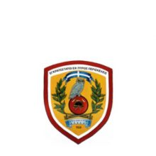 Παράρτημα Πυροσβεστικής Σχολής Πτολεμαΐδας: Tην Πέμπτη 20/2 η τελετή αποφοίτησης της 83Κ Εκπαιδευτικής Σειράς Δοκίμων Πυροσβεστών τον Πυροσβεστικού Σώματος