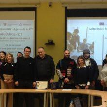 Πανεπιστήμιο Δυτικής Μακεδονίας | Πρώτο βραβείο ποιότητας για το ερευνητικό έργο ARRANGE-ICT: pArtneRship foR AddressiNG mEgatrends in στο πλαίσιο των προγραμμάτων Erasmus+ για τις στρατηγικές συμπράξεις.
