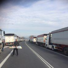 kozan.gr: Ώρα 10:20π.μ.: Oι πρώτες φωτογραφίες από την Πανσερβιώτικη αγωνιστική κινητοποίηση στην Υψηλή Γέφυρα Σερβίων ενάντια στην «εκκαθάριση» της ΛΑΡΚΟ – Στις 11 είναι προγραμματισμένη η κινητοποίηση με το κλείσιμο της γέφυρας για τα διερχόμενα οχήματα για περίπου 15-30 λεπτά (Φωτογραφίες)