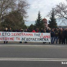 Η επιτροπή αγώνα, που αντιδρά στο κλείσιμο της ΛΑΡΚΟ, καλεί όλους εμπλεκόμενους φορείς, σήμερα Παρασκευή 21 Φεβρουαρίου, για το συντονισμό των επόμενων κινήσεων