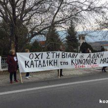 "kozan.gr: Χύτρα ειδήσεων: Απόντες οι συνδικαλιστές του ""Σπάρτακου"" & της ""Ένωσης"" από τη χθεσινή κινητοποίηση, στην Υψηλή Γέφυρα των Σερβίων"