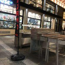 """kozan.gr: Παραμονή Τσικνοπέμπτης κι η Κοζάνη …ετοιμάζεται για το αυριανό """"τσίκνισμα"""", όπως δείχνουν κι οι φωτογραφίες από τον κεντρικό πεζόδρομο (Φωτογραφίες)"""