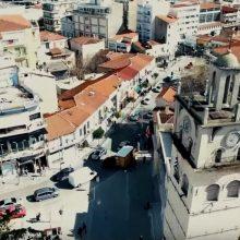 "kozan.gr: Ο συμπολίτης μας, Σ. Αναστασόπουλος, παρουσιάζει, από τη δική του οπτική γωνία, την Κοζάνη, στο βίντεο σποτ, που δημιούργησε, με τίτλο ""Ι love kozani"""