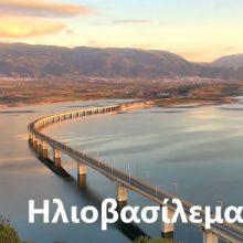 Bίντεο timelapse με ηλιοβασίλεμα στην Υψηλή Γέφυρα Σερβίων