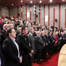 kozan.gr: Σιάτιστα: Mε την παρουσία του Υφυπουργού Ανάπτυξης και Επενδύσεων Ν. Παπαθανάση, πραγματοποιήθηκε, το βράδυ του Σαββάτου 22/2, η εκδήλωση εορτασμού στο δήμο Βοϊου των 100 χρόνων από την ίδρυση του ΕΒΕ Κοζάνης (Βίντεο & Φωτογραφίες)