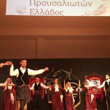 kozan.gr: Σέρβια: Πραγματοποιήθηκε, το Σάββατο 22 Φλεβάρη στο Πολιτιστικό Κέντρο Σερβίων, η 4η συνάντηση Προυσαλιωτών Ελλάδος (Φωτογραφίες)