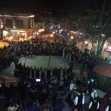 kozan.gr: Σέρβια: Μεγάλη παραδοσιακή γιορτή, με την παρουσίαση χορευτικών τμημάτων των συλλόγων του Δήμου  καθώς κι άναμμα Φανού με μουσική, φαγητό, ποτό και χορό, περιελάμβανε η χθεσινή βραδιά (22/2) στην κεντρική πλατεία (Φωτογραφίες)