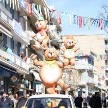 kozan.gr: Κοζάνη: Πραγματοποιήθηκε, το πρωί της Κυριακής 23/2, η παρέλαση του Μικρού Καρνάβαλου (Όλη η παρέλαση – Βίντεο 8′ σε HD ποιότητα)