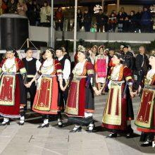 kozan.gr: H εμφάνιση, το βράδυ της Δευτέρας 24/2, στην κεντρική πλατεία Κοζάνης, του Εκπολιτιστικού Μορφωτικού Λαογραφικού Συλλόγου Μύρινας Καρδίτσας «Μυρίνη, φιλοξενούμενος Σύλλογος του Φανού Άη Θανάση (Βίντεο & Φωτογραφίες)