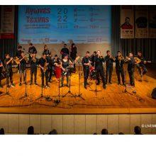 Διάκριση του Μουσικού Σχολείου Σιάτιστας στους Πανελλήνιους Αγώνες Τέχνης