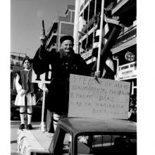 Κοζανίτικη Αποκριά: Μια φωτογραφία (1994;) – Στέργιος Πατσώνας: Ο ψυχωμένος (Γράφει η Τάσα Σιόμου)