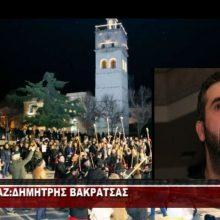 kozan.gr: Τι λέει ο Αντιπρόεδρος του Σωματείου Καφετεριών Κοζάνης Αλέκος Βουτυρής με αφορμή την ΚΥΑ για την ακύρωση των αποκριάτικων εκδηλώσεων (Ηχητικό)