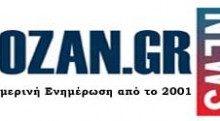 kozan.gr: Σχεδόν 30 χιλιάδες (29.761) χρήστες και 164.627 (προβολές σελίδας), σε μόλις ένα 24ωρο για το kozan.gr, χθες Πέμπτη 27/2 – Πέραν από τα στοιχεία του google analytics, ενδεικτικοί είναι κι οι αριθμοί στο youtube, όχι μόνο χθες, αλλά καθ' όλη τη διάρκεια της Αποκριάς – Σας ευχαριστούμε για την τεράστια εμπιστοσύνη και τη στήριξη!
