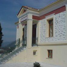 kozan.gr: 3.515.400,00 € στο Δήμο Βελβεντού, μέσω «ΦΙΛΟΔΗΜΟΣ  ΙΙ», για έργα και επενδυτικές δραστηριότητες – Ποια θα είναι αυτά
