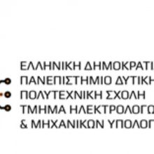 kozan.gr: Προκήρυξη 26 θέσεων υποψηφίων Διδακτόρων στο Πανεπιστήμιο Δ. Μακεδονίας – Προθεσμία υποβολής: 03-03-2020 έως 03-04-2020