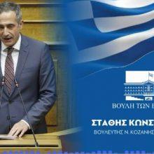 Νομοθετική παρέμβαση του Βουλευτή Π.Ε. Κοζάνης Στάθη Κωνσταντινίδη για την επιπλέον μοριοδότηση των κατοίκων των λιγνιτικών περιοχών στους διαγωνισμούς του ΑΣΕΠ