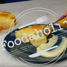 To Foodaholics.gr προτείνει Κέικ λεμονιού με πρωτότυπη κρέμα