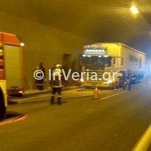 Ημαθία: Φορτηγό έπιασε φωτιά εν κινήσει μέσα στα τούνελ της Εγνατίας Οδού, την ώρα που διερχόταν από την σήραγγα Σ7, στο τμήμα από Βέροια προς Πολύμυλο (Φωτογραφία)