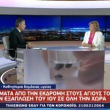 """Κορωνοϊός: """"Τέλη Απριλίου η μεγάλη έξαρση στην Ελλάδα"""""""