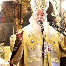 "kozan.gr: Mητροπολίτης Σερβίων & Κοζάνης Παύλος για Κορωνοϊό και Θεία Κοινωνία: ""Βγήκαν βουλευτές κι άλλοι μέσα από τα κανάλια, με ορμή, με μανία, με μίσος. Χριστιανοταλιμπάν μας ονόμασε ο κ. Πολάκης. Κι άλλοι ακόμη, όλων των αποχρώσεων, αλλά ιδιαιτέρως εκείνοι που είναι οπαδοί του άθεου διαφωτισμού της Γαλλίας και του άθεου Μαρξισμού, για να μας πουν να μην εκκλησιάζεστε και να μην πλησιάζετε στη (Θεια) Κοινωνία – Ή πιστεύουμε ότι είναι σώμα και αίμα Χριστού ή δεν πλησιάζουμε""  (Bίντεο)"