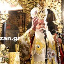"kozan.gr: Μητροπολίτης Παύλος για τις εξελίξεις στον Έβρο: ""Στις μέρες μας κινδυνεύει η χώρα μας από τον αιώνιο εχθρό μας, τον Τουρκομογγόλο, που ξέρει να καταστρέφει, να λεηλατεί κι αίμα – Xάρηκα κι έκλαψα χθες όταν άκουσα κι είδα νέους να ανεβαίνουν από την Κρήτη και την Πελοπόννησο και τη Νότια Ελλάδα να συμπαρασταθούν εκεί στα παιδιά"" (Βίντεο)"