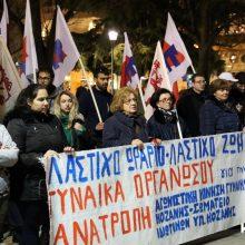 kozan.gr: Κοζάνη: Συγκέντρωση της Ομοσπονδίας Γυναικών Ελλάδας (ΟΓΕ) κι εργασιακών σωματείων της περιοχής, για την Παγκόσμια Ημέρα της Γυναίκας, πραγματοποιήθηκε, το βράδυ της Κυριακής 8/3, στον κεντρικό πεζόδρομο της πόλης (Βίντεο & Φωτογραφίες)
