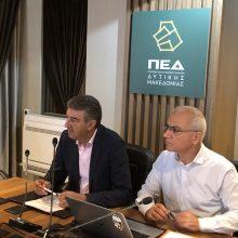 Ο Πρόεδρος της ΠΕΔ Δυτικής Μακεδονίας συντάσσεται πλήρως με το ομόφωνο και δίκαιο αίτημα των φορέων της Καστοριάς να κηρυχθεί το σύνολο της Π.E. σε κατάσταση έκτακτης ανάγκης