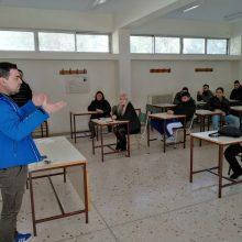 Μαθητές, εκπαιδευτικοί και προσωπικό καθαριότητας ενημερώθηκαν, χθες Τρίτη, 10 Μαρτίου, από τον Σιδηρά Αναστάσιο, για τον Κορωνοϊό και τα μέτρα προφύλαξης