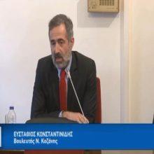 """Τοποθέτηση του βουλευτή Ν. Κοζάνης Στάθη Κωνσταντινίδη στην Επιτροπή Παρακολούθησης των Αποφάσεων του ΕΔΔΑ: Ο ΣΥΡΙΖΑ θα διατηρούσε το δικαίωμα ασύλου!"""" (Βίντεο)"""