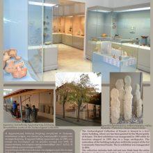 Mε 10 ταμπλό που προβάλλουν τα μουσεία, μνημεία και τους αρχαιολογικούς χώρους της περιοχής της, συμμετέχει η ΕΦΑ Κοζάνης στην Έκθεση Φωτογραφίας, στην πόλη των Σερρών, με τίτλο «Από την Ανασκαφή στην παρουσίαση»
