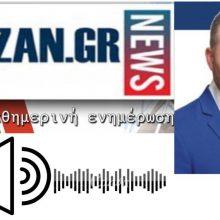 kozan.gr: Καστοριά: Τρία κρούσματα θετικά σε κορωνοϊό – Τι λέει στο kozan.gr o Aντιπεριφερειάρχης Υγείας Η. Τοπαλίδης