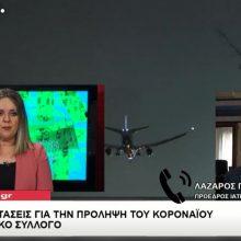 "kozan.gr: Ώρα 21:00: Όλες οι τελευταίες εξελίξεις με τα 3 νέα κρούσματα κορωνοϊού στην Καστοριά – Μπήκαν σε καραντίνα δύο ιδιωτικά ιατρεία, ενώ ενδέχεται να μπει – σε καραντίνα – κι ένα ακτινολογικό – Τι λέει και για ποιο πράγμα ανησυχεί ο Πρόεδρος του Ιατρικού Συλλόγου Καστοριάς Λ. Παπαδόπουλος – Ποιες συμβουλές δίνει στους πολίτες (Βίντεο με όλα όσα είπε στο κεντρικό δελτίο ειδήσεων ""ΔΙΚΤΥΟ1"" της Καστοριάς)"