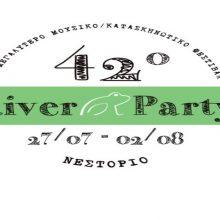 Open call  42ο River Party:  27 Ιουλίου – 2 Αυγούστου 2020, Νεστόριο Καστοριάς